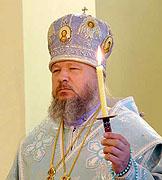 Патриаршее поздравление архиепископу Красноярскому Антонию с юбилеем иерейской хиротонии